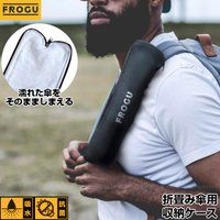 FROGU 折り畳み傘ケース アンブレラケース 「ネコポス送料無料」/ 折り畳み傘 収納ケース マイクロファイバー 吸水 折りたたみ傘 雨傘 ベルト