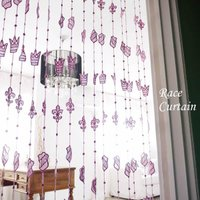 刺繍でできた北欧モチーフが可愛い紐状のレースカーテン。 向こう側が透けて見えるので、圧迫感なく涼しげ...