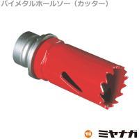■特 長 ・刃先にはM42材質を使用していますので、あらゆる被削材に穿孔が出来ます。  ・オートロッ...