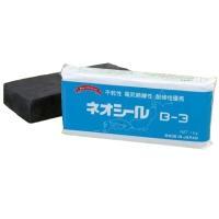 内容量:1kg 色調:ダークグレー 特長:●粘着性、防水性に優れており長期間にわたってシール性能を維...