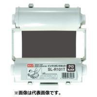 ●メーカー:MAX(マックス) ●型式: SL-R101T ●色:クロ ●1巻:55m ●JANコー...