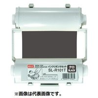 ●メーカー:MAX(マックス) ●型式: SL-R106T ●色:フカミドリ ●1巻:55m ●JA...