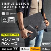 シンプルなインナー用PCケース。ラップトップPC、タブレット、モバイルの持ち歩きにも適しています。 ...
