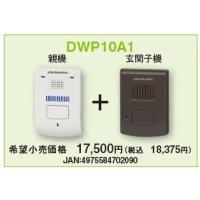 <仕様> 標準規格:ARIB STD-T101準拠 周波数(MHz):1,895.616〜1,902...