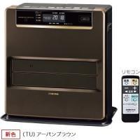 上記のオススメ暖房器具リンクより 色違いや、他のオススメ商品をご覧頂けます♪  ●外形寸法:高さ46...
