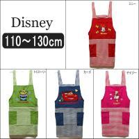 メール便可能! ●Disney(ディズニー)の商品。可愛いディズニーキャラが刺繍された子供用エプロン...