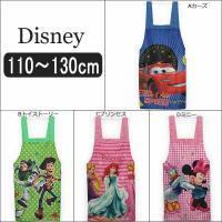 メール便可能! ●Disney(ディズニー)の商品。可愛いディズニーキャラクターの子供用エプロンです...