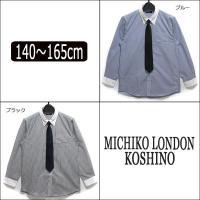 メール便可能! ●MICHIKO LONDON(ミチコロンドン)の商品。男の子プチフォーマルのお洒落...