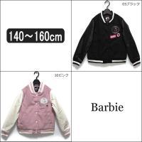 ●Barbie(バービー)の商品。これからの寒い時期に大活躍!メルトン調生地×合皮の切り替えデザイン...
