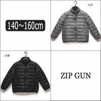 ●ZIP GUN(ジップガン)の商品。軽くてあったか!冬に大活躍の中綿入りジャンパー♪  ●この製品...