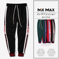 MIXMAXはB系ファッションやストリート系を中心にHIPHOP、ヒップホップ、ダンスウェア、大きい...