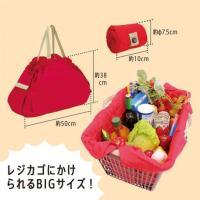 Shupatto コンパクトバッグ L ギフト エコバッグ 折りたたみバッグ 軽量 簡単 便利 お買い物バッグ 大容量入る