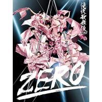 ◆全国送料無料◆在庫品◆新品・未開封・日本国内正規品◆滝沢歌舞伎ZERO (DVD初回生産限定盤)
