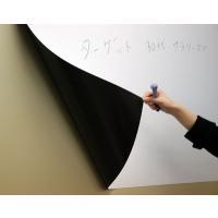 プロジェクタースクリーンとして使用しながら 文字を書き込めます! (ホワイトボード用マーカーをご使用...
