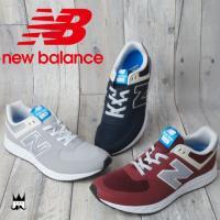 ニューバランス new balance   MFL574 メンズ レディース    ■商品説明  軽...