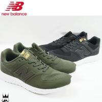 ニューバランス new balance   MFL574 レディース メンズ    ■商品説明  軽...