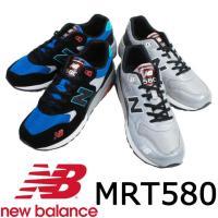 ニューバランス     MRT580     ■商品説明 1996年デビューのトレイルランニング「M...