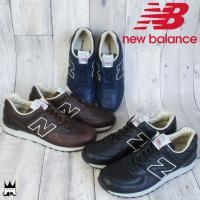 ニューバランス new balance M576     メンズ(男性用) スニーカー   ■商品説...