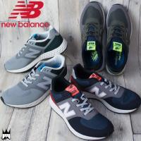 ニューバランス newbalance   MFL574 メンズ レディース スニーカー   ■商品説...