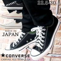 【コンバース】   キャンバス オールスター J OX☆ ブラック 32167431 ナチュラルホワ...