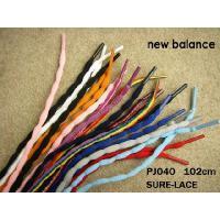 【ニューバランス】  PJ040 シュアレース☆ 102cm☆  OR(オレンジ)☆ WT(ホワイト...