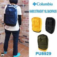 コロンビア Columbia   PU8929 メンズ レディース    ■商品説明 ※こちらは専用...