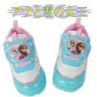 アナ雪 アナと雪の女王   6697 女の子 子供靴 キッズ チャイルド スニーカー   ■商品説明...