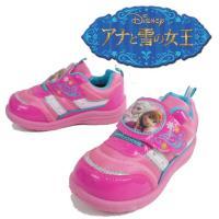 アナ雪 アナと雪の女王    6697 女の子 子供靴 キッズ チャイルド スニーカー   ■商品説...