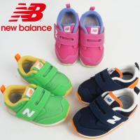ニューバランス new balance   FS620 男女兼用 男の子 女の子 子供靴 キッズ チ...