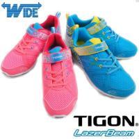 タイゴン TIGON   AN-1075 女の子 子供靴 キッズ ジュニア スニーカー   ■商品説...