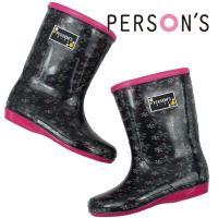 【レインブーツ】   パーソンズ PSK06☆ ブラック/ピンク☆  明るく、元気に、健康的にの基本...