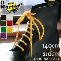 【Dr.Martens ドクターマーチン】  シューレース 140cm・210cm  ・ブラック ・...