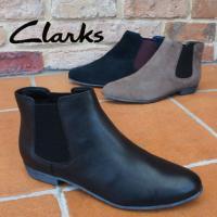 クラークス Clarks   522F レディース    ■商品説明  幅広い世代から人気を誇るクラ...