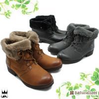 ナチュラライザー naturalizer   N185 レディース ブーツ   ■商品説明 ブラック...