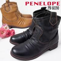 レディース ウエスタンブーツ ショートブーツ ブーツ PN-68390 黒 ブラック キャメル 茶色 ローヒール ラウンドトゥ カジュアル ぺたんこ PENELOPE ペネローペ