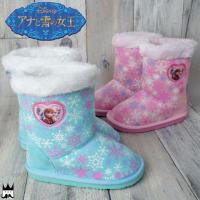アナ雪 アナと雪の女王   6897 女の子 キッズ チャイルド 子供 子供靴 ブーツ   ■商品説...