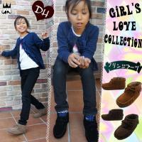 DH 9072 女の子 子供靴 キッズ ジュニア ブーツ   ■商品説明 【キッズ&ジュニア ブーツ...