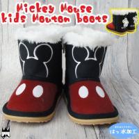 ディズニー Disney   DS7178 ベビー キッズ 男の子 女の子 子供靴 ブーツ   ■商...