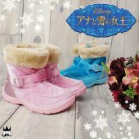 アナ雪 アナと雪の女王   DN C1155 女の子 子供靴 キッズ チャイルド    ■商品説明 ...