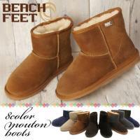 BEACH FEET ビーチフィート   BEF007 レディース(女性用) ブーツ   ■商品説明...