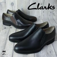 クラークス Clarks   26110392 26109759 メンズ カジュアルシューズ   ■...