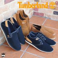 Timberland ティンバーランド    A12LG・A12LR・A12ME・A12MP メンズ...