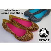 【crocs(クロックス)】  12914☆ カリーサ ブラッシュド レオパード プリント フラット...