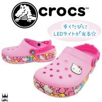 クロックス crocs   201262 女の子 サンダル   ■商品説明 ※こちらの商品には専用の...