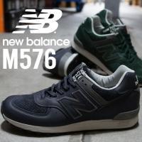 ニューバランス new balance  M576 メンズ スニーカー   ■商品説明 GBB(BL...