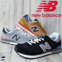 ニューバランス new balance  ML515 メンズ スニーカー   ■商品説明 COM(ブ...