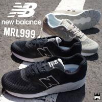ニューバランス new balance  MRL999 レディース メンズ スニーカー   ■商品説...