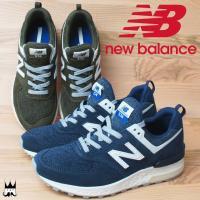 ニューバランス new balance  MS574 レディース メンズ スニーカー   ■商品説明...