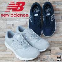 ニューバランス new balance   MVL530 レディース メンズ スニーカー   ■商品...