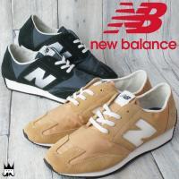 ニューバランス new balance  U320 メンズ スニーカー   ■商品説明 BB(アンゴ...